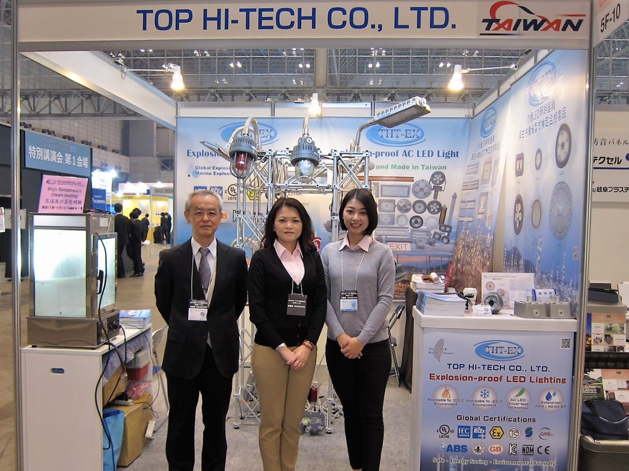 The first day of INCHEM TOKYO 2019! Welcome to visit us at booth 5F-10.