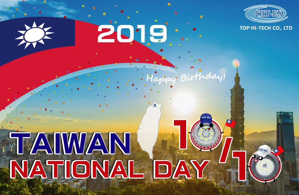 Taiwan National Day and  Double Tenth Day
