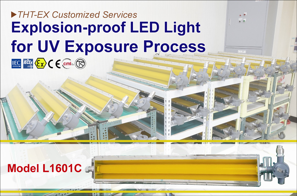 Explosion proof UV Fluorescent Light_L1601C