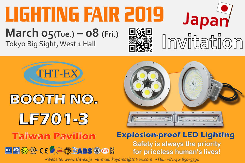 Lighting Fair 2019_THT-EX