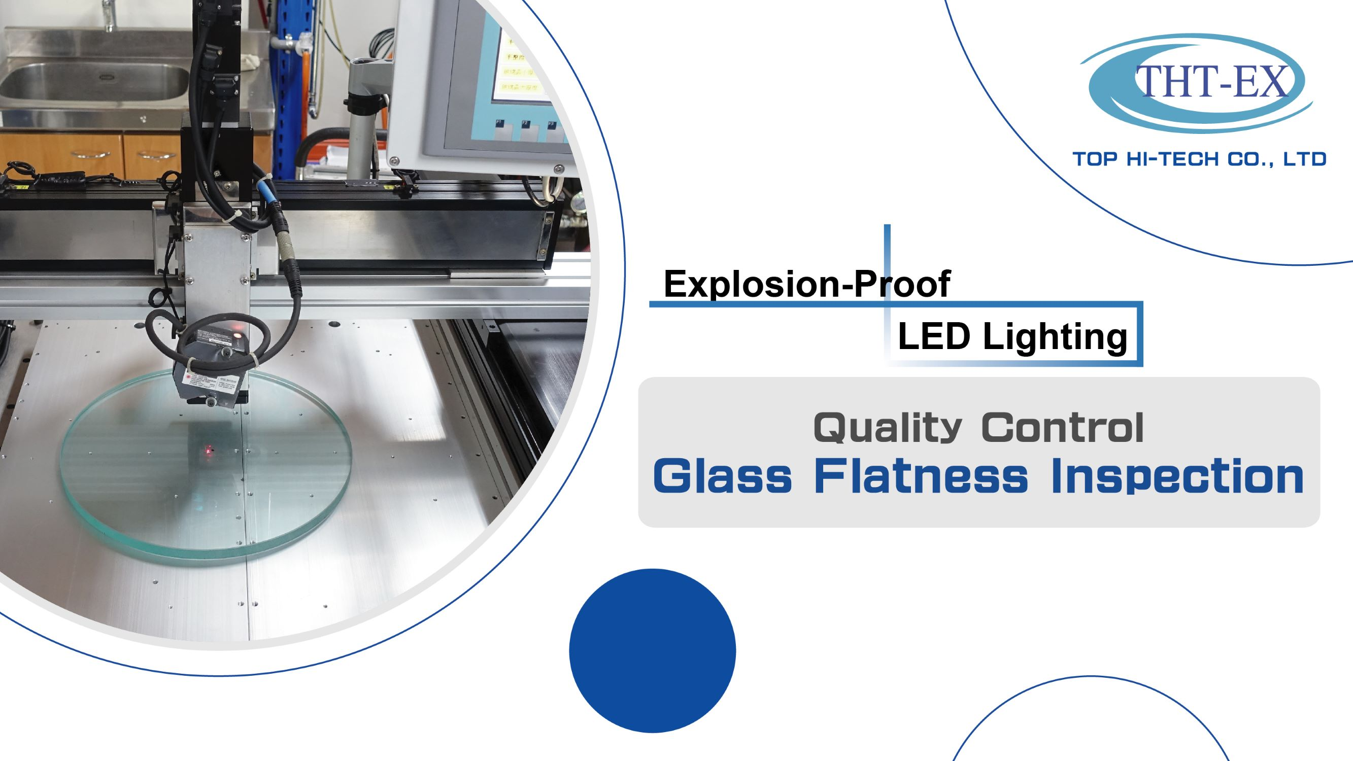 The Key to High-Quality Explosion-proof LED Lights: Glass Flatness Inspection