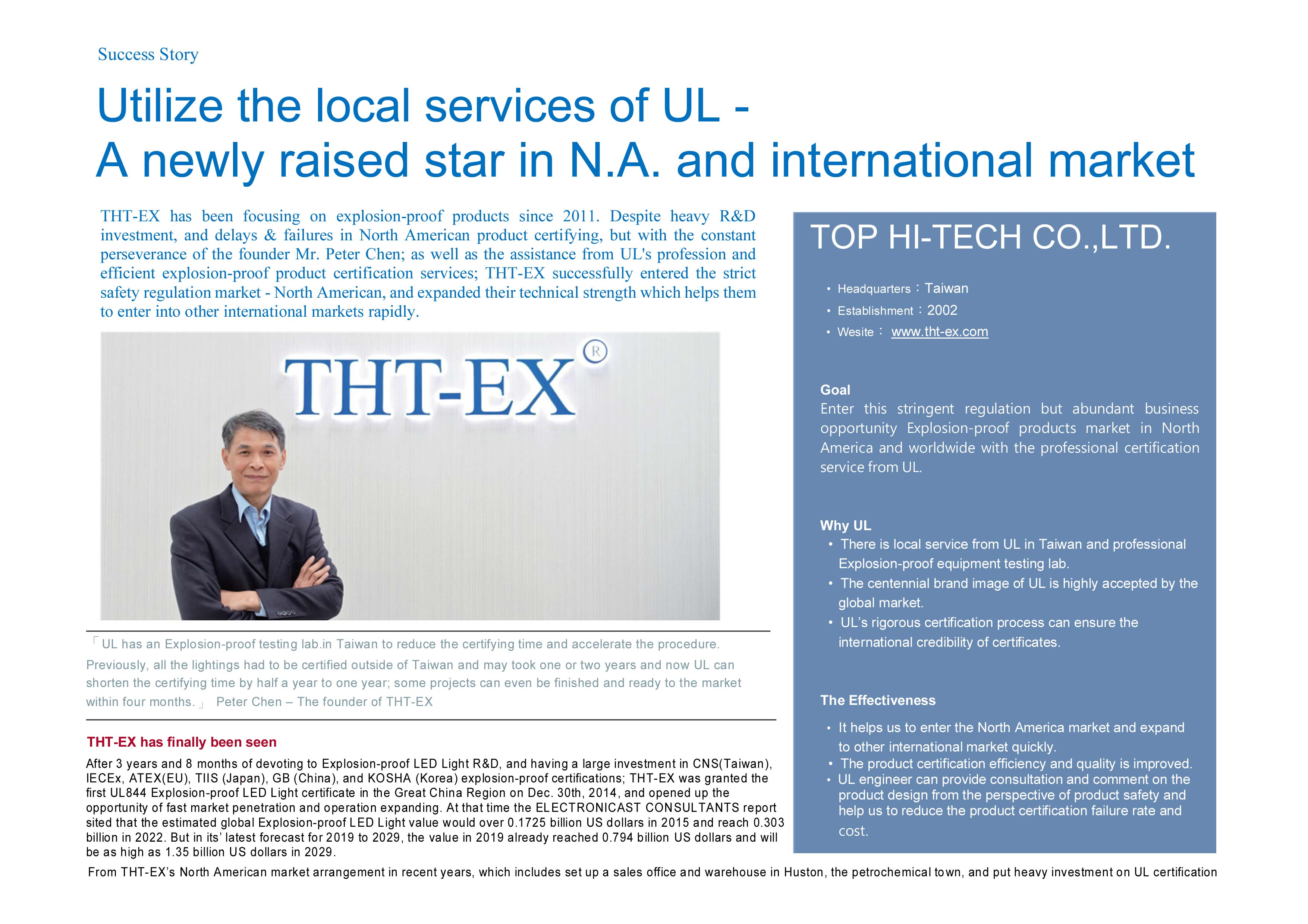 Utilize the Local Services of UL - THT-EX A Newly Raised Star in N.A. & International Market